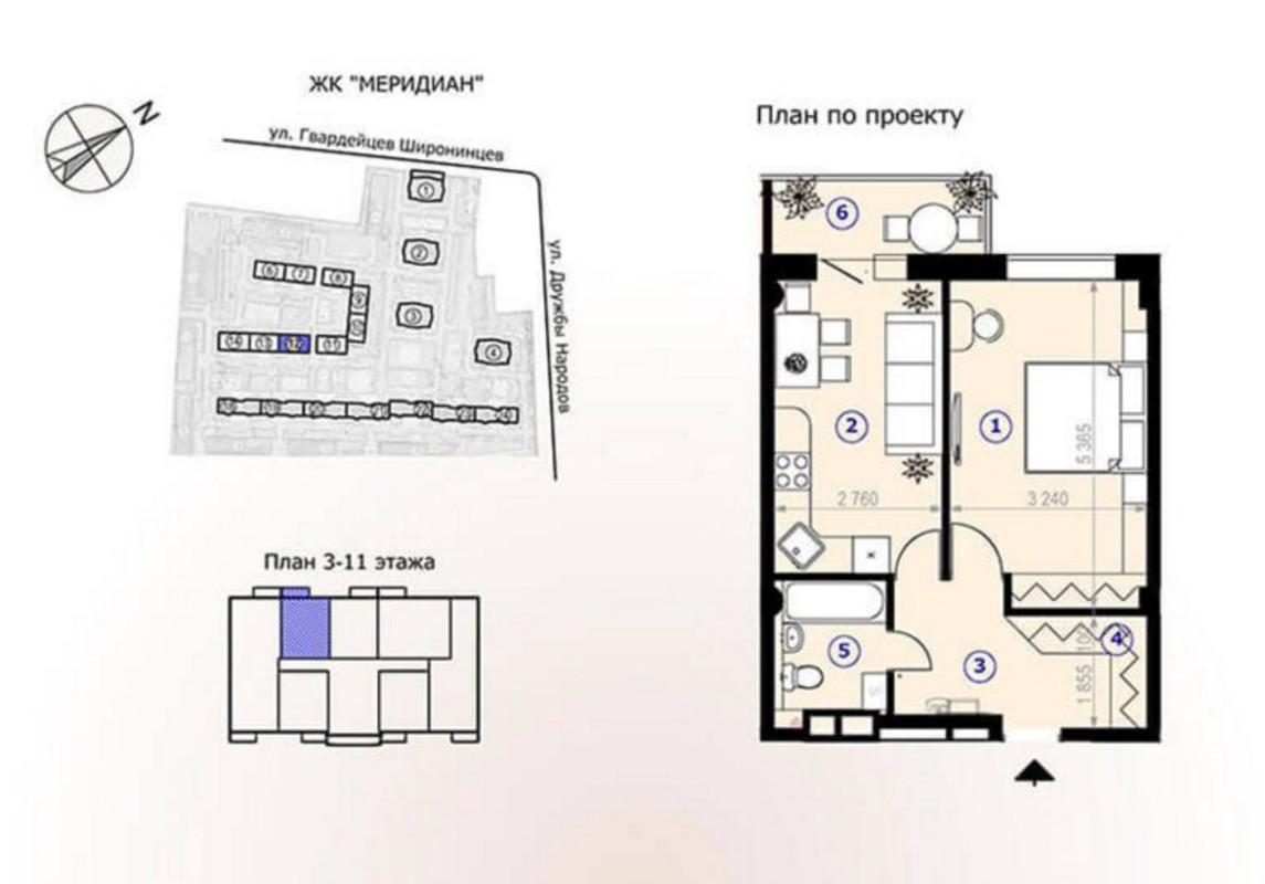 продам 1-комнатную квартиру Харьков, ул.Гвардейцев-Широнинцев , секци 12я 12 - Фото 3