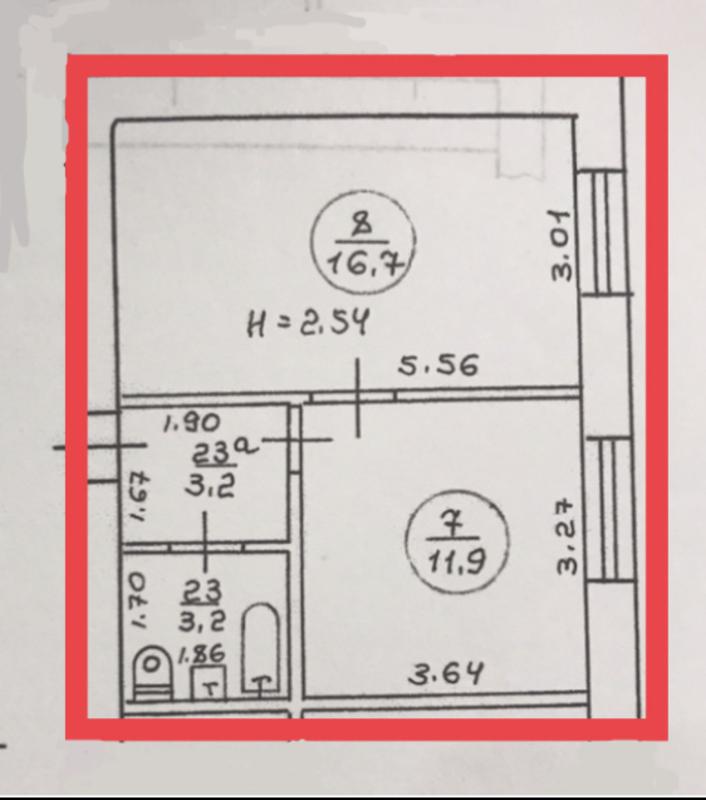 продам 1-комнатную квартиру Харьков, ул.Клочковская, 193 - Фото 8