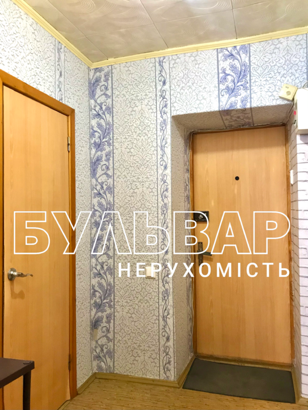 продам 1-комнатную квартиру Харьков, ул.Клочковская, 193 - Фото 6