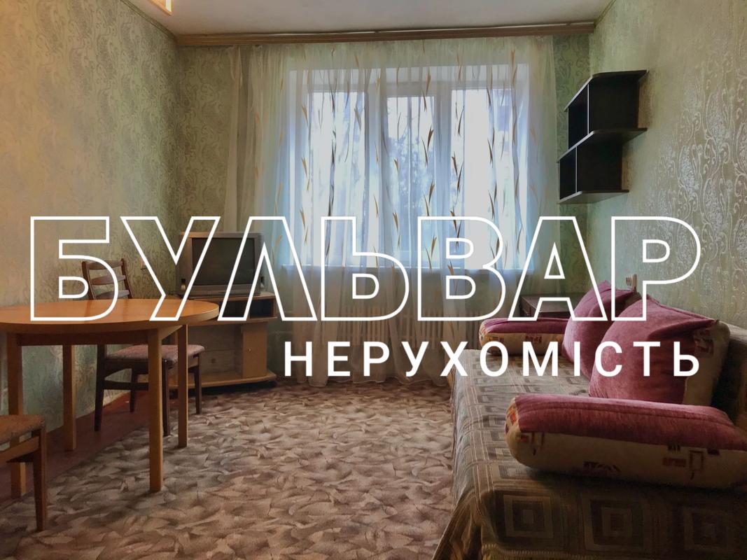 продам 1-комнатную квартиру Харьков, ул.Клочковская, 193 - Фото 1